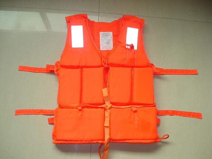成人专业救生衣