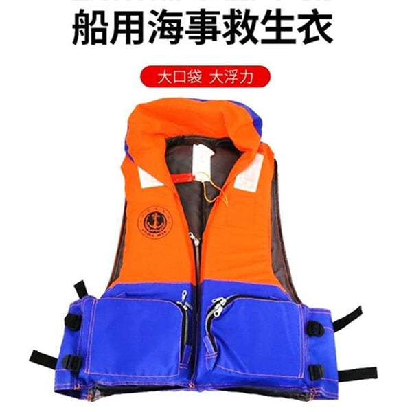 船用海事救生衣