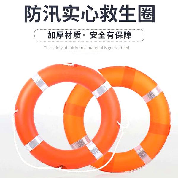 船舶救生设备厂家